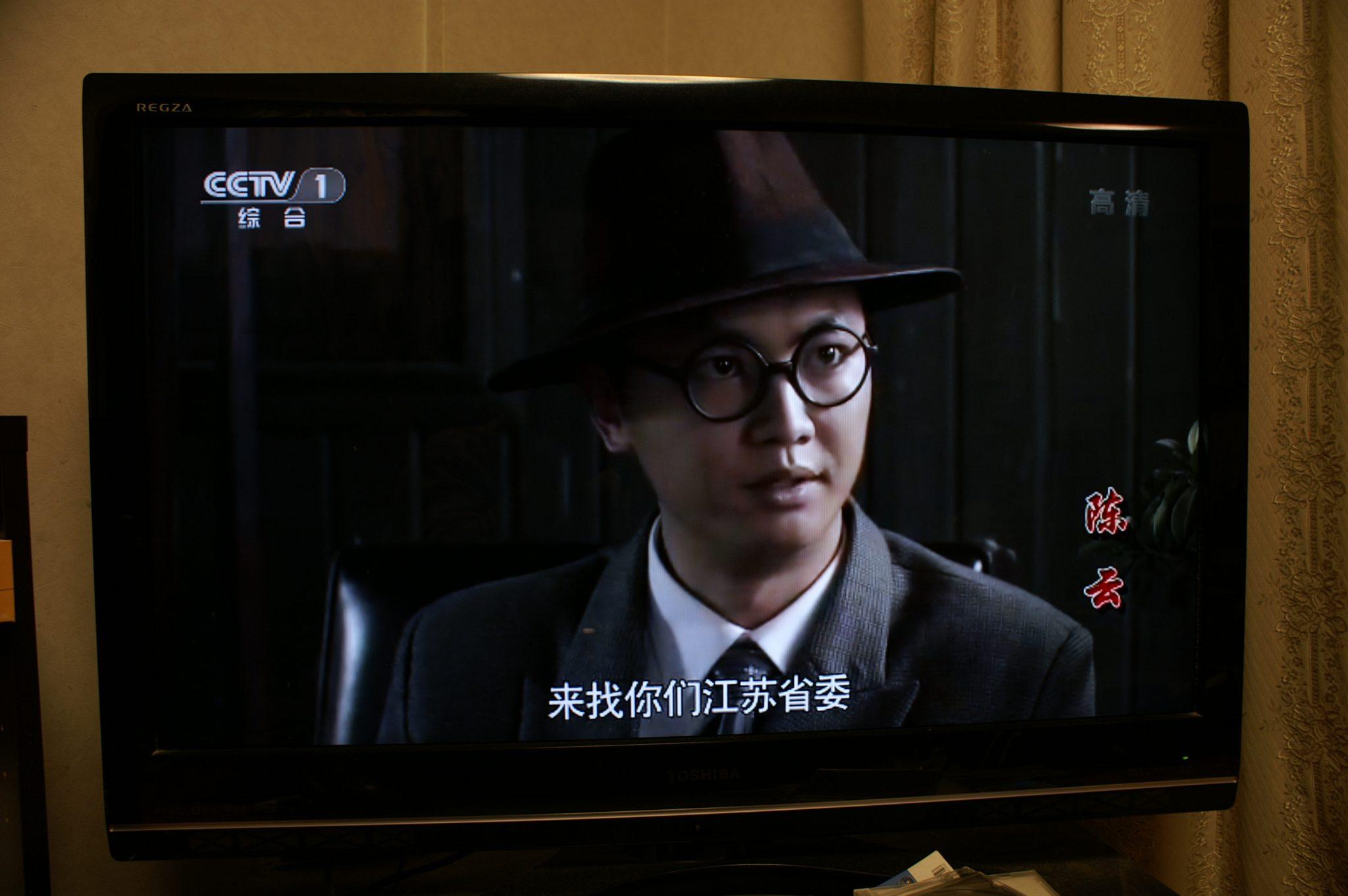 週間番組表 | 関西テレビ放送 KTV